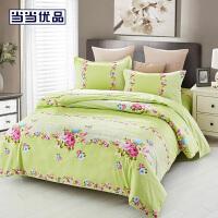 当当优品四件套 1.5-1.8床双人纯棉床单款床品 向阳花蓝