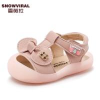 婴儿学步鞋公主鞋包头儿童凉鞋潮1-3岁宝宝夏季鞋子软底鞋