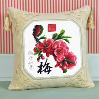 精准印花十字绣抱枕枕头客厅靠垫梅兰竹菊白色套件