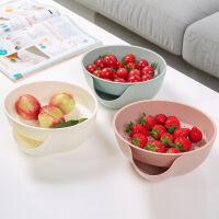 【好货】双层沥水篮家用多功能沥水水果盘塑料瓜果蔬菜滴水盆水果篮盆