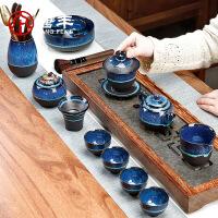 窑变功夫茶具套装家用天目釉泡茶器办公会客陶瓷茶杯茶壶礼盒装