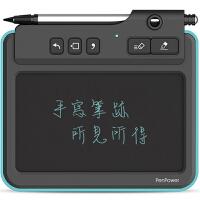 【支持货到付款】蒙恬电纸笔 涂鸦板 手绘板 老人电脑手写板 写字输入板 电子绘图板