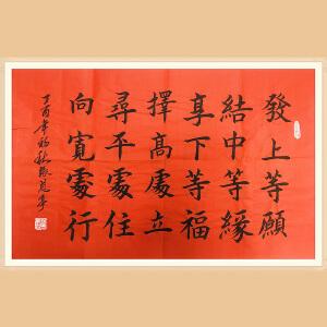 中国书法家协会会员、中国名人书法家协会理事 张恩亭(书法)ZH