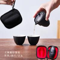 唐丰办公快客杯一壶二杯陶瓷家用茶壶日式旅行茶具泡茶杯便携式包