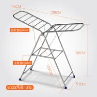 新品阳台落地折叠晾衣架翼型加厚移动家用晒被架衣服架梯子型