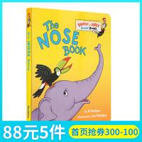 进口英文原版绘本 The Nose Book Bright and Early Board Books 鼻子书 纸板书