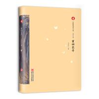 红帆船纯美小说:重回花开