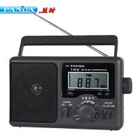 赠耳机!熊猫收音机T26 调频/中波/短波全波段收音机便携式频率数码显示收音机 老年人收音机