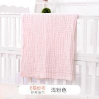婴儿洗澡巾新生婴儿浴巾初生全柔软吸水加厚纱布宝宝洗澡毛巾盖毯QL-111