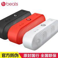 Beats Pill+无线蓝牙迷你小音箱 便携式胶囊魔音音响 电脑重低音炮 时尚数码礼品