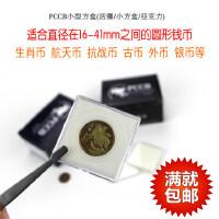 Pilot 百乐 LFB-20EF-L 神奇摩磨擦0.5笔(蓝色)2支 百乐可擦笔