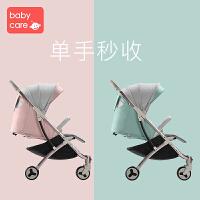 babycare婴儿推车 儿童折叠超轻便婴儿车 宝宝可坐可躺手推车伞车