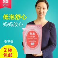 20181112071239858韩国进口婴儿洗衣液新生儿童宝宝专用植物1300ml衣物清洁