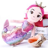毛绒美人鱼公仔芭比玩具创意可爱女孩人鱼公主布娃娃生日礼物玩偶