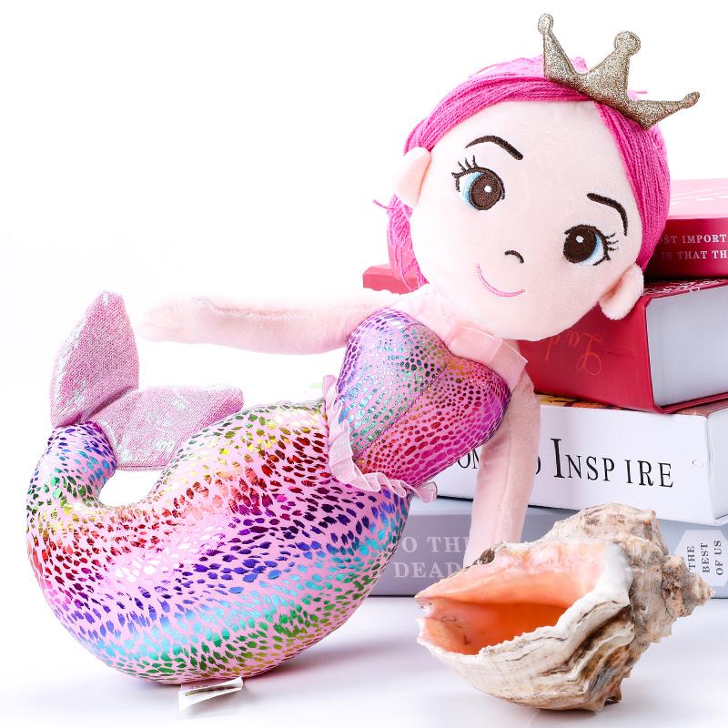 毛绒美人鱼公仔芭比玩具创意可爱女孩人鱼公主布娃娃生日礼物玩偶 默认 【35厘米】
