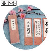 善书者BookMark 创意纸质书签/书法鉴赏 SQ-ZK057 30张盒装/可爱小清新卡通造型迷你金属书签韩国日本风