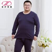中老年男士秋衣秋裤薄款加肥加大码胖人圆领款棉毛衫套装