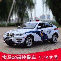 星辉宝马X6警车遥控汽车电动声光漂移越野大号警车模型男孩玩具 正版授权