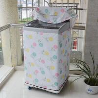 洗衣机罩 全自动上开小神童5.5-8.5公斤防晒保护套情人节礼物 快乐飞象-粘扣 XQB60-M1269