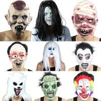 咒怨贞子鬼怪面具 万圣节舞会恐怖鬼面具整人恐怖乳胶头套