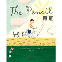 铅笔――英国红房子绘本奖,启发精选绘本