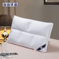 当当优品羽丝绒枕 日式五星级可水洗超柔简约立体枕芯枕头 48*74cm