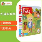 凯迪克图书 英文原版绘本 Busy Pets 英语启蒙