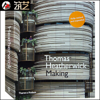 Thomas Heatherwick Making托马斯・赫斯维克建筑事务所作品集