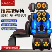 凯仕乐(Kasrrow)按摩椅家用小型3D颈椎按摩仪脊椎按摩靠垫椅垫坐垫全身按摩器 KSR-J199升级版(带震动)