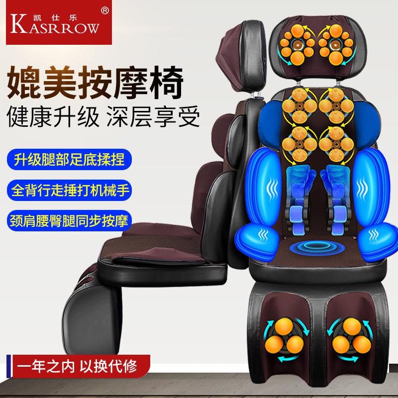 凯仕乐(Kasrrow)按摩椅家用小型3D颈椎按摩仪脊椎按摩靠垫椅垫坐垫全身按摩器 KSR-J199升级版(带震动)揉捏按摩 颈部升降功能