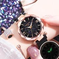 新款抖音同款网红星空学生夜光手表女表水钻时尚石英表女士手表