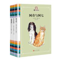猫之物语系列(套装共3册) 想太多的猫等 奥利弗・赫尔福德 露丝・伦德尔 约瑟夫・恰佩克