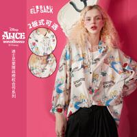 【叠券更优惠】【爱丽丝合作系列】妖精的口袋印花复古衬衫女2021春新款韩版衬衣