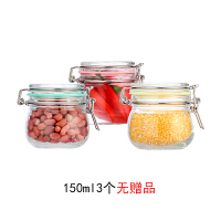 玻璃密封罐玻璃储物罐零食罐子食品酵素瓶蜂蜜柠檬密封玻璃瓶小号