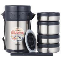 黎贝卡日本大容量超长不锈钢真空保温饭盒桶餐多层上班族便携便当12小时