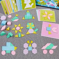 儿童拼图2-3-6周岁男女孩早教宝板认知形状教具七巧板益智力玩具