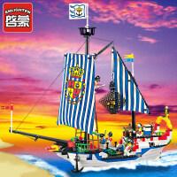 玩具小颗粒拼装积木拼插模型6-10岁儿童玩具海盗系列305抖音 战船305