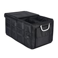 汽车后备箱储物箱车载多功能折叠收纳箱车内置物整理杂物尾箱用品