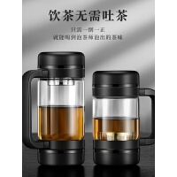 【优选】茶水分离泡茶杯办公室带把盖过滤男大容量创意玻璃喝水杯子