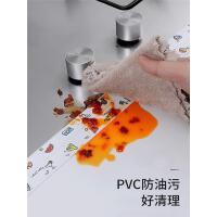 日本贴家用防水防污马桶地垫装饰全套粘贴式坐便器圈垫贴通用