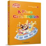 蛋糕英语丹尼系列L3 欢乐宝藏