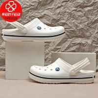 Crocs/卡骆驰男鞋女鞋新款洞洞鞋凉鞋舒适轻便沙滩鞋休闲运动拖鞋11016-100