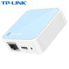 TP-link TL-WR802N 300M迷你型无线路由器11N技术,便携无线路由器,轻巧便携免设置
