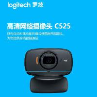 Logitech罗技摄像头C525 720P高清摄像头 罗技C525网络摄像头 网络直播视频好伙伴 800万像素高清人