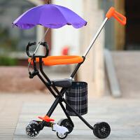 婴儿三轮车 折叠带娃遛娃溜娃神器婴儿童三轮车小孩手推车1-3-4-5-6岁轻便QL-63 桔色 软座紫色伞 暴君轮+刹