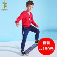 法纳贝儿童装男童秋装套装秋冬新款男中大童运动风两件套BH1W0501