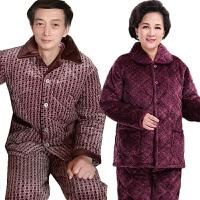 冬季父母情侣睡衣加厚夹棉加绒棉袄保暖法兰绒柔软爸爸妈妈家居服