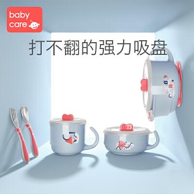 babycare婴儿辅食碗勺套装宝宝注水保温碗儿童餐具防摔防烫吸盘碗 316不锈钢耐腐蚀、合理控温更科学
