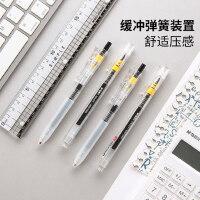日本MUJI无印良品|自动铅笔芯0.5mm|40根HB/2B环保纸筒装顺滑不易断