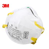 正品 3M 8210CN 工业防尘口罩 颗粒物粉尘防护口罩.
